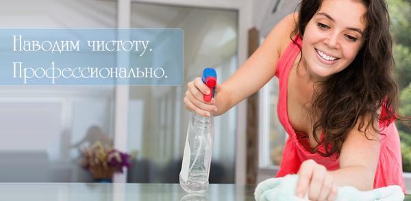Почему профессиональная уборка в Казани выгодна организациям?
