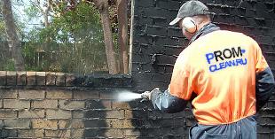 Клининг после пожара