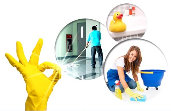 Услуги по уборке помещений